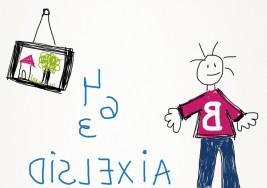 La dislexia no es una torpeza – Noticia