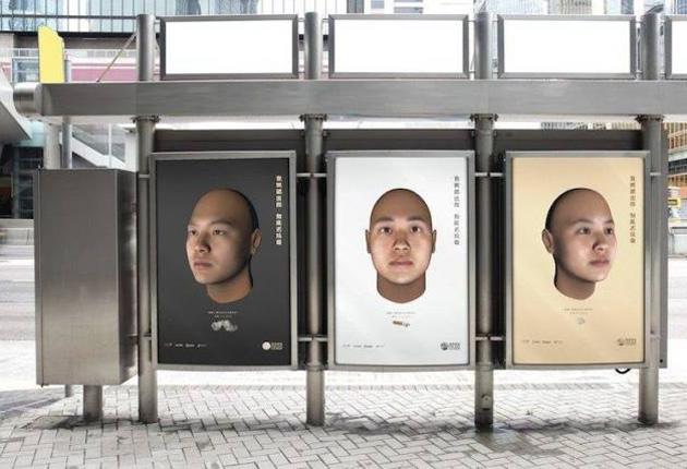 Hong Kong le pone la cara a quien ensucia las calles