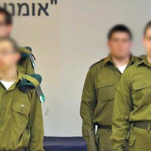 Armada de Israel.