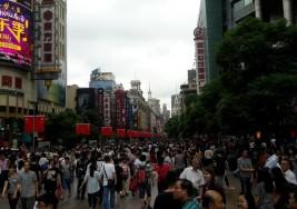 Leer y escribir en Shanghai: entre masajistas ciegos y cultores de la poesía efímera
