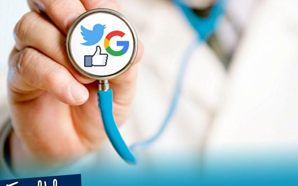 El 76 porcento de los consejos de salud vienen de las redes sociales